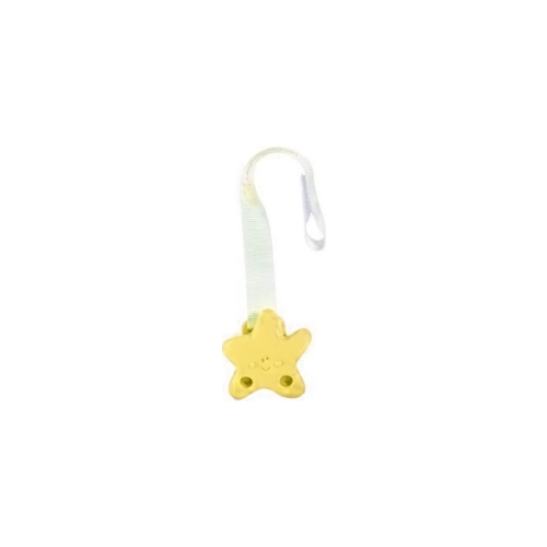 1000323-1-Bébé-Confort-Clip-Protetor-de-Chupeta-Amarelo